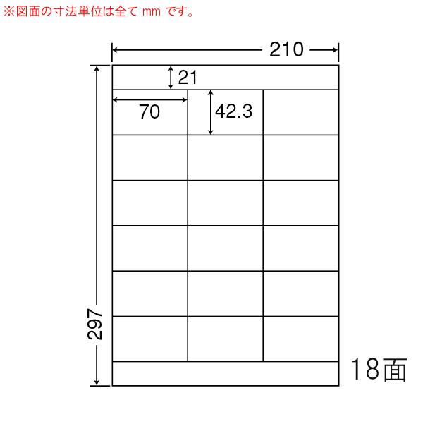 LDZ18PFH-1 OAラベル 医療機関向け再剥離ラベル (70×42.3mm 18面付け A4判) 1梱(医療機関向け再剥離タイプ、上質紙ラベル)