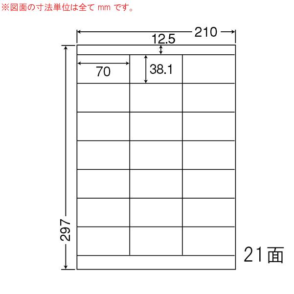 LDZ21Q-1 OAラベル 商品ラベル (70×38.1mm 21面付け A4判) 1梱(レーザー、インクジェットプリンタ用。上質紙ラベル)