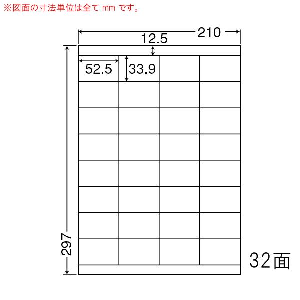 LDZ32U-1 OAラベル 商品ラベル (52.5×33.9mm 32面付け A4判) 1梱(レーザー、インクジェットプリンタ用。上質紙ラベル)