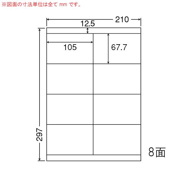 LDZ8U-1 OAラベル ナナワード (105×67.7mm 8面付け A4判) 1梱(レーザー、インクジェットプリンタ用。上質紙ラベル)