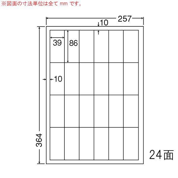 LEW24P-1 OAラベル 商品ラベル (39×86mm 24面付け B4判) 1梱(レーザー、インクジェットプリンタ用。上質紙ラベル)