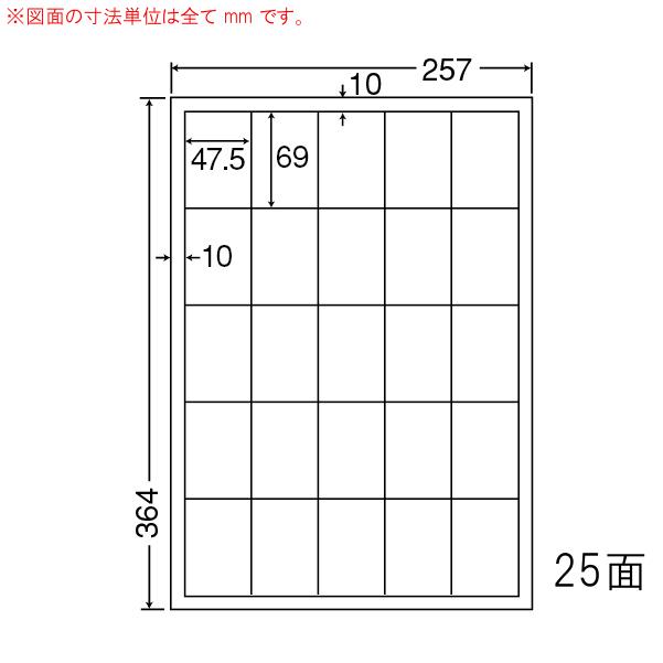 LEW25M-1 OAラベル 商品ラベル (47.5×69mm 25面付け B4判) 1梱(レーザー、インクジェットプリンタ用。上質紙ラベル)