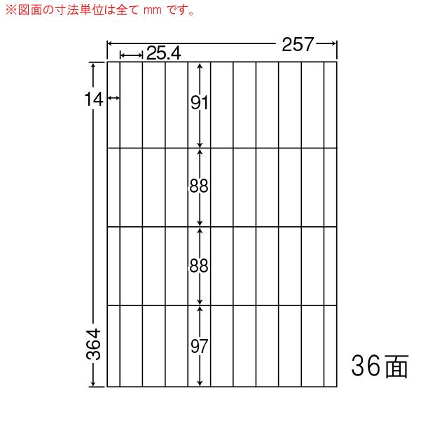 LEW36S-1 OAラベル 商品ラベル (91×25.4mm 36面付け B4判) 1梱(レーザー、インクジェットプリンタ用。上質紙ラベル)