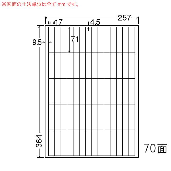 LEW70M-1 OAラベル 商品ラベル (17×71mm 70面付け B4判) 1梱(レーザー、インクジェットプリンタ用。上質紙ラベル)