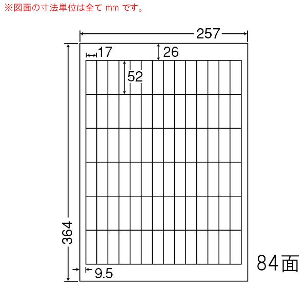 LEW84P-1 OAラベル 商品ラベル (17×52mm 84面付け B4判) 1梱(レーザー、インクジェットプリンタ用。上質紙ラベル)
