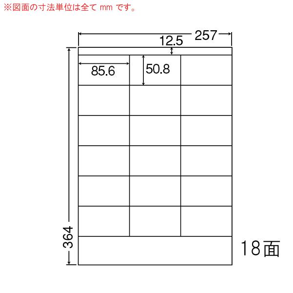 LEZ18P-1 OAラベル 商品ラベル (85.1×50.8mm 18面付け B4判) 1梱(レーザー、インクジェットプリンタ用。上質紙ラベル)