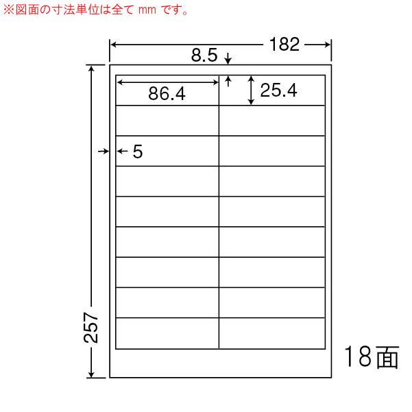 LFW18A-1 OAラベル 商品ラベル (86.4×25.4mm 18面付け B5判) 1梱(レーザー、インクジェットプリンタ用。上質紙ラベル)