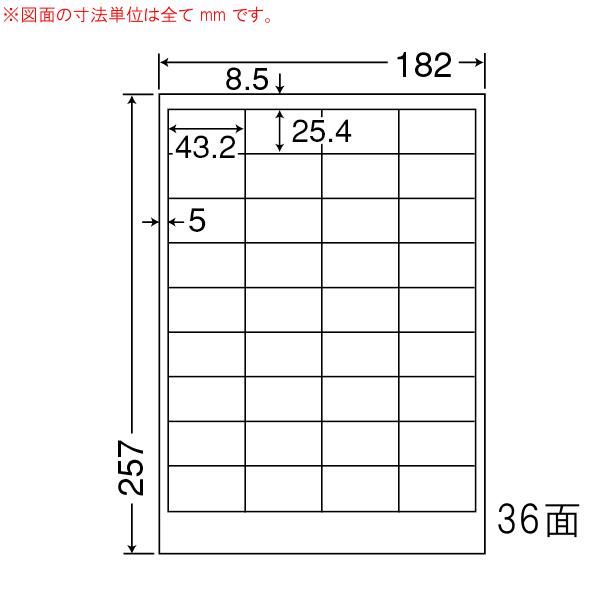 LFW36A-1 OAラベル 商品ラベル (43.2×25.4mm 36面付け B5判) 1梱(レーザー、インクジェットプリンタ用。上質紙ラベル)