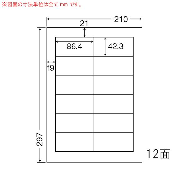 MCL-11-1 OAラベル プリンタ用マットラベル (86.4×42.3mm 12面付け A4判) 1梱(カラーレーザープリンタ用マットラベル。カラーコピー機対応)