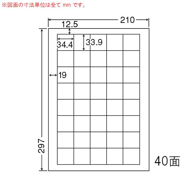 MCL-15-1 OAラベル プリンタ用マットラベル (34.4×33.9mm 40面付け A4判) 1梱(カラーレーザープリンタ用マットラベル。カラーコピー機対応)