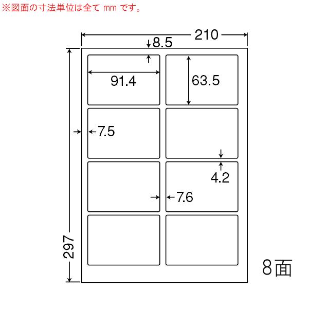 MCL-2-1 OAラベル プリンタ用光沢ラベル (91.4×63.5mm 8面付け A4判) 1梱(カラーレーザープリンタ用マットラベル。カラーコピー機対応)