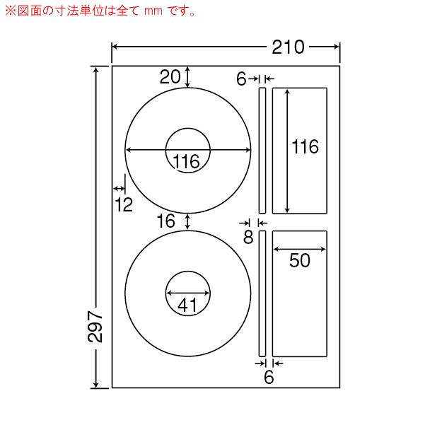 MCL-29-1 OAラベル CD-R、DVD-R専用ラベル (116×116×中央穴41mm 2面付け A4判) 1梱(CD-DVD用、カラーレザープリンタ用光沢ラベル)