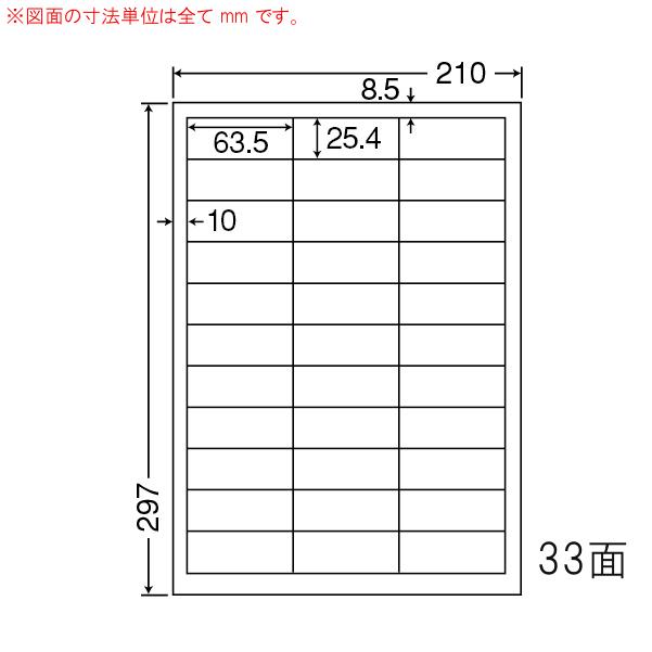 MCL-30-1 OAラベル プリンタ用マットラベル (63.5×25.4mm 33面付け A4判) 1梱(カラーレーザープリンタ用マットラベル。カラーコピー機対応)