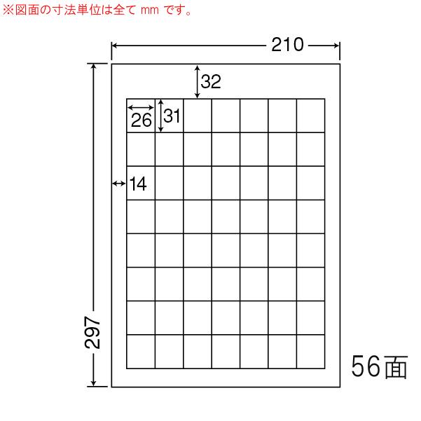 MCL-36-1 OAラベル プリンタ用光沢ラベル (26×31mm 56面付け A4判) 1梱(カラーレーザープリンタ用マットラベル。カラーコピー機対応)