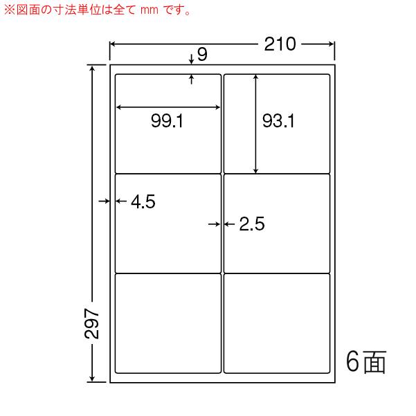 MCL-41-1 OAラベル プリンタ用光沢ラベル (99.1×93.1mm 6面付け A4判) 1梱(カラーレーザープリンタ用マットラベル。カラーコピー機対応)