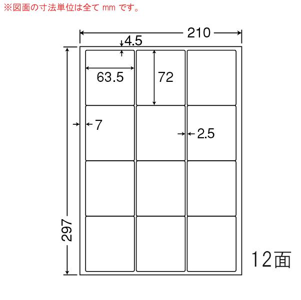 MCL-44-1 OAラベル プリンタ用マットラベル (63.5×72mm 12面付け A4判) 1梱(カラーレーザープリンタ用マットラベル。カラーコピー機対応)
