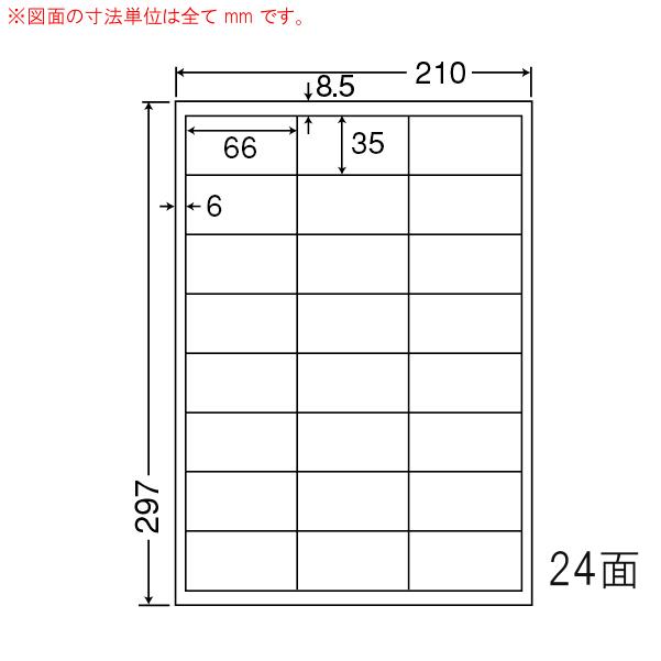 MCL-45-1 OAラベル プリンタ用光沢ラベル (66×35mm 24面付け A4判) 1梱(カラーレーザープリンタ用マットラベル。カラーコピー機対応)