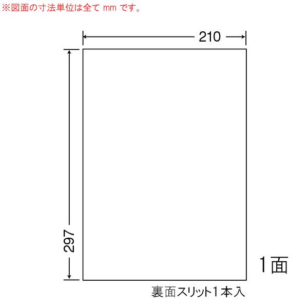 MCL-7-1 OAラベル プリンタ用マットラベル (210×297mm 1面付け A4判) 1梱(カラーレーザープリンタ用マットラベル。カラーコピー機対応)