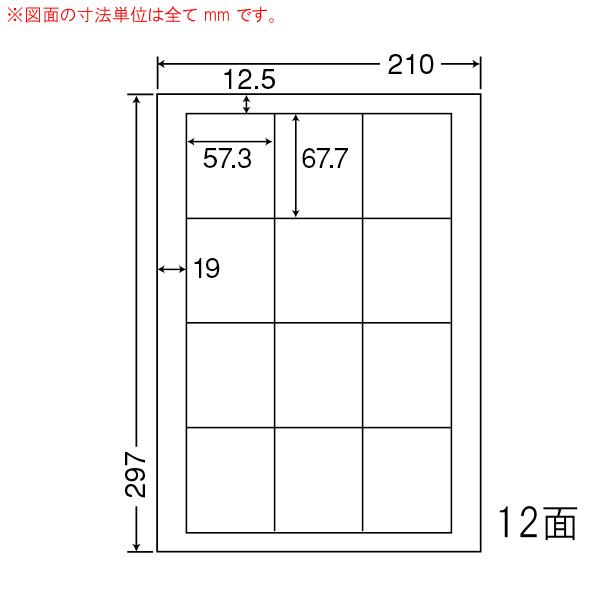MCL-9-1 OAラベル プリンタ用マットラベル (57.3×67.7mm 12面付け A4判) 1梱(カラーレーザープリンタ用マットラベル。カラーコピー機対応)