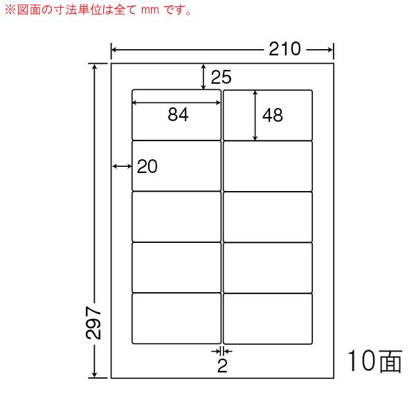 MRA210FH-1 OAラベル 医療機関向け再剥離ラベル (84×48mm 10面付け A4判) 1梱(医療機関向け再剥離タイプ、上質紙ラベル)