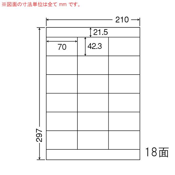 NEB210-1 OAラベル ナナワード (70×42.3mm 18面付け A4判) 1梱(レーザー、インクジェットプリンタ用。上質紙ラベル)