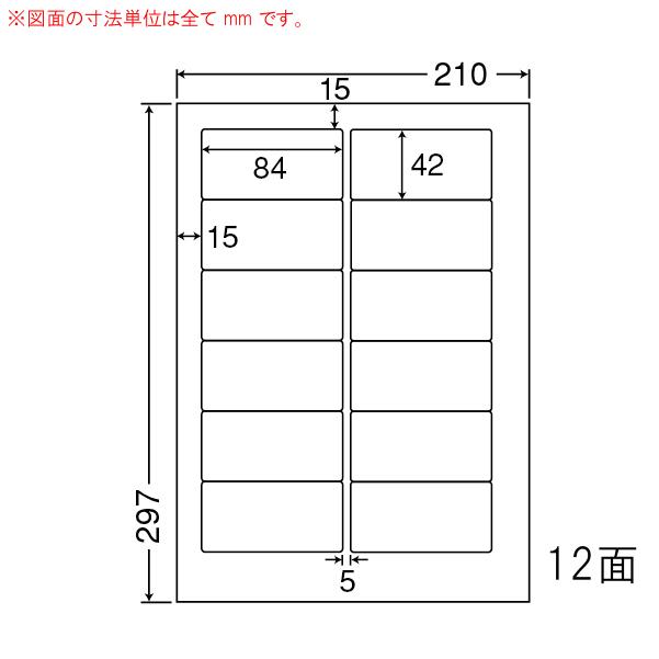 PSA210-1 OAラベル 宛名 (84×42mm 12面付け A4判) 1梱(レーザー、インクジェットプリンタ用。上質紙ラベル)