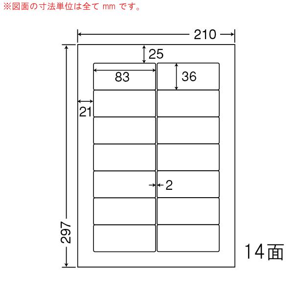 RIG210-1 OAラベル 商品ラベル 83×36mm 14面付け 上質紙ラベル インクジェットプリンタ用 新作通販 A4判 1梱 最安値に挑戦 レーザー