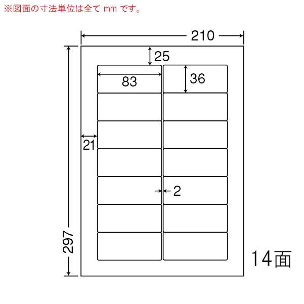 RIG210FH-1 OAラベル 医療機関向け再剥離ラベル (83×36mm 14面付け A4判) 1梱(医療機関向け再剥離タイプ、上質紙ラベル)