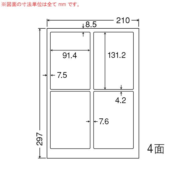 SCJ-1-1 OAラベル プリンタ用光沢ラベル (91.4×131.2mm 4面付け A4判) 1梱(カラーインクジェットプリンタ用光沢ラベル.フォトカラー対応)