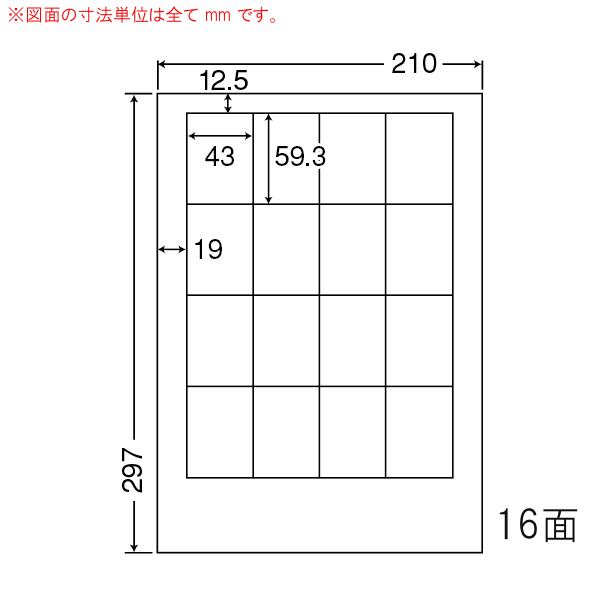 SCJ-14-1 OAラベル プリンタ用光沢ラベル (43×59.3mm 16面付け A4判) 1梱(カラーインクジェットプリンタ用光沢ラベル.フォトカラー対応)