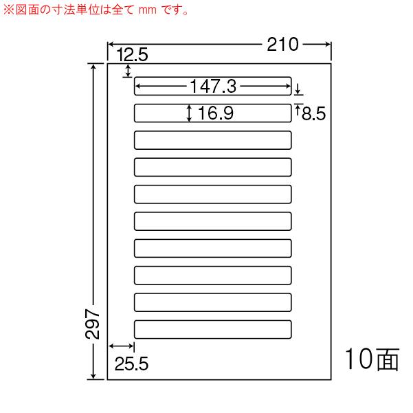 SCJ-16-1 OAラベル プリンタ用光沢ラベル (147.3×16.9mm 10面付け A4判) 1梱(カラーインクジェットプリンタ用光沢ラベル.フォトカラー対応)