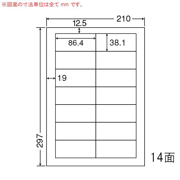 SCJ-17-1 OAラベル プリンタ用光沢ラベル (86.4×38.1mm 14面付け A4判) 1梱(カラーインクジェットプリンタ用光沢ラベル.フォトカラー対応)