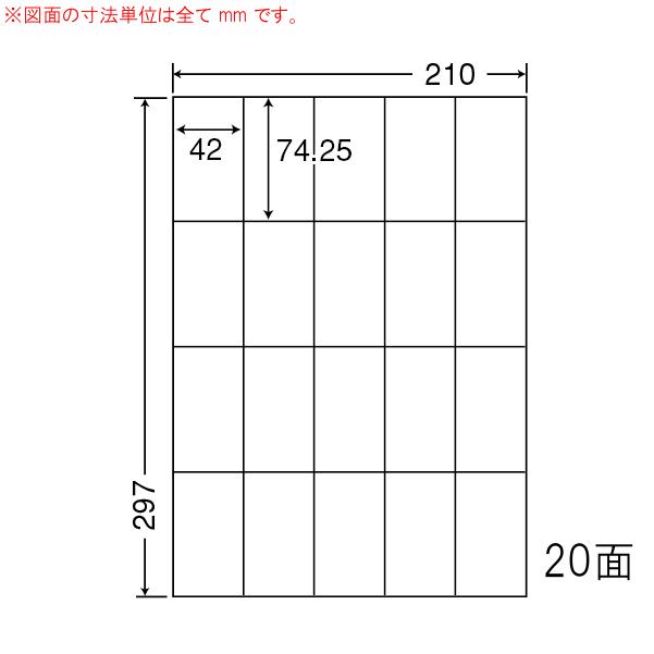 SCJ-22-1 OAラベル プリンタ用光沢ラベル (42×74.25mm 20面付け A4判) 1梱(カラーインクジェットプリンタ用光沢ラベル.フォトカラー対応)