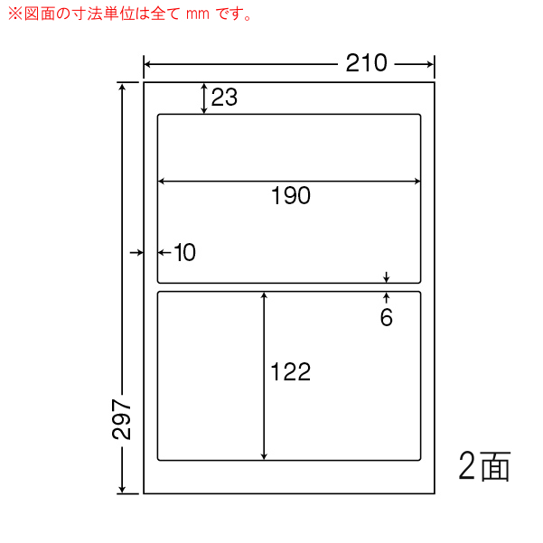 SCJ-27-1 OAラベル プリンタ用光沢ラベル (190×122mm 2面付け A4判) 1梱(カラーインクジェットプリンタ用光沢ラベル.フォトカラー対応)