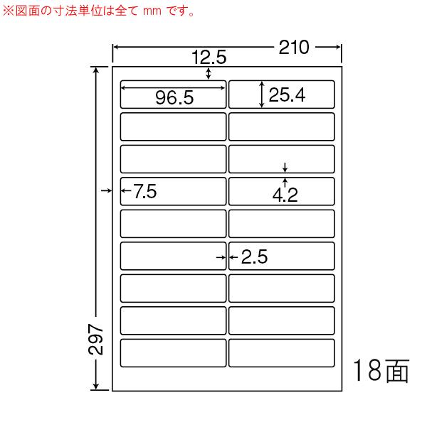 SCJ-4-1 OAラベル プリンタ用光沢ラベル (96.5×25.4mm 18面付け A4判) 1梱(カラーインクジェットプリンタ用光沢ラベル.フォトカラー対応)