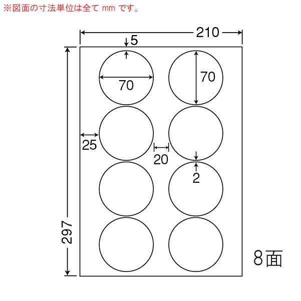 SCJ-51-1 OAラベル プリンタ用光沢ラベル (70×70mm 8面付け A4判) 1梱(カラーインクジェットプリンタ用光沢ラベル.フォトカラー対応)