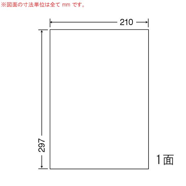 SCJ-7-1 OAラベル プリンタ用光沢ラベル (210×297mm 1面付け A4判) 1梱(カラーインクジェットプリンタ用光沢ラベル.フォトカラー対応)