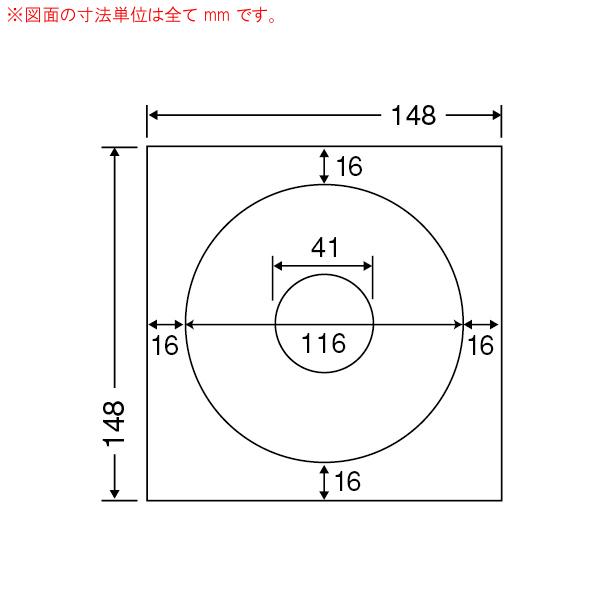 SCJR-2-1 OAラベル CD-R、DVD-R専用ラベル (116×116×中央穴41mm 1面付け 148×148判) 1梱(CD-DVD用、カラーインクジェットプリンタ用光沢ラベル.フォトカラー対応)
