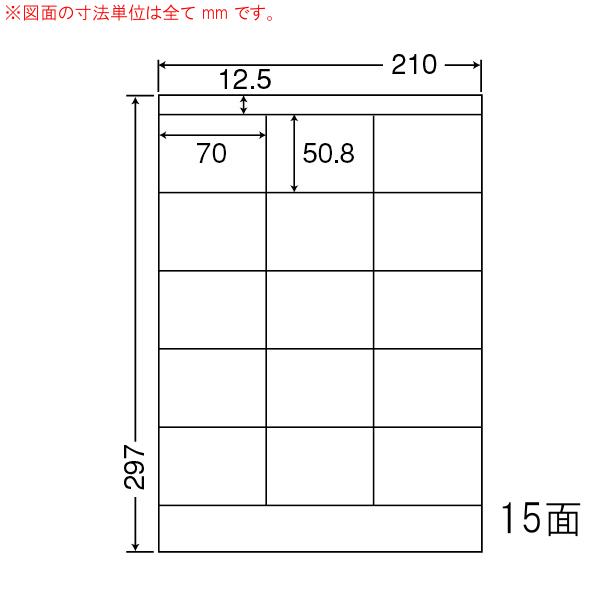 SCL-13-1 OAラベル プリンタ用光沢ラベル (70×50.8mm 15面付け A4判) 1梱(カラーレーザープリンタ用光沢ラベル)