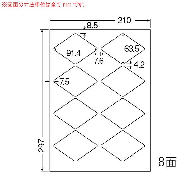 SCL-19-1 OAラベル プリンタ用光沢ラベル (91.4×63.5mm 8面付け A4判) 1梱(カラーレーザープリンタ用光沢ラベル)