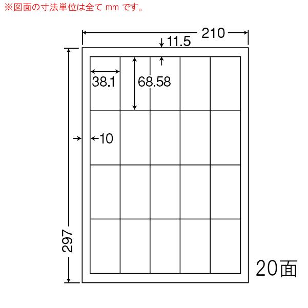 SCL-23-1 OAラベル プリンタ用光沢ラベル (38.1×68.58mm 20面付け A4判) 1梱(カラーレーザープリンタ用光沢ラベル)
