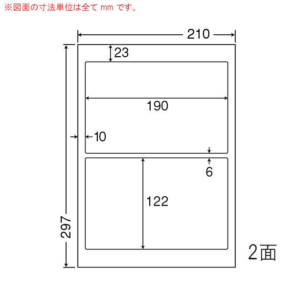 SCL-27-1 OAラベル プリンタ用光沢ラベル (190×122mm 2面付け A4判) 1梱(カラーレーザープリンタ用光沢ラベル)