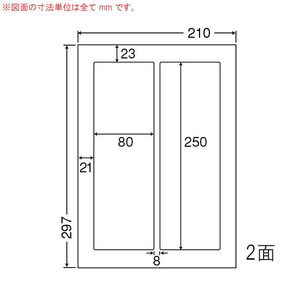 SCL-28-1 OAラベル プリンタ用光沢ラベル (80×250mm 2面付け A4判) 1梱(カラーレーザープリンタ用光沢ラベル)