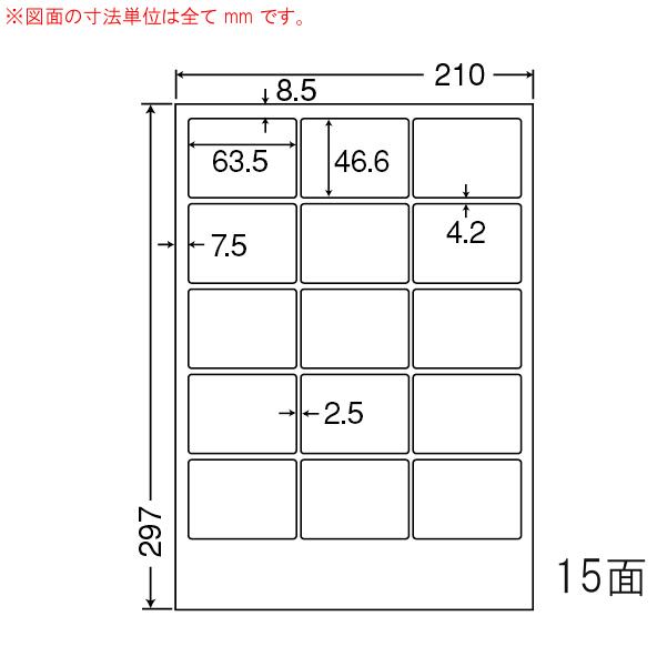 SCL-3-1 OAラベル プリンタ用光沢ラベル (63.5×46.6mm 15面付け A4判) 1梱(カラーレーザープリンタ用光沢ラベル)