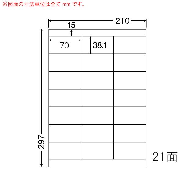 SCL-31-1 OAラベル プリンタ用光沢ラベル (70×38.1mm 21面付け A4判) 1梱(カラーレーザープリンタ用光沢ラベル)