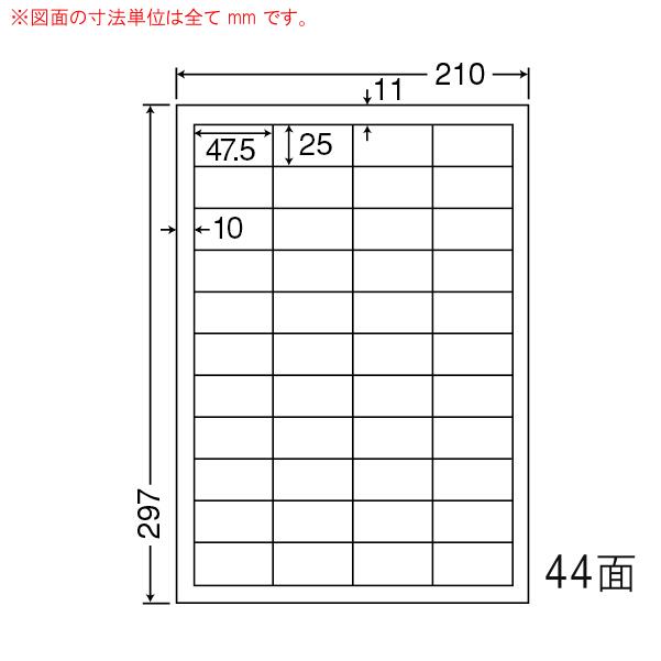 SCL-32-1 OAラベル プリンタ用光沢ラベル (47.5×25mm 44面付け A4判) 1梱(カラーレーザープリンタ用光沢ラベル)
