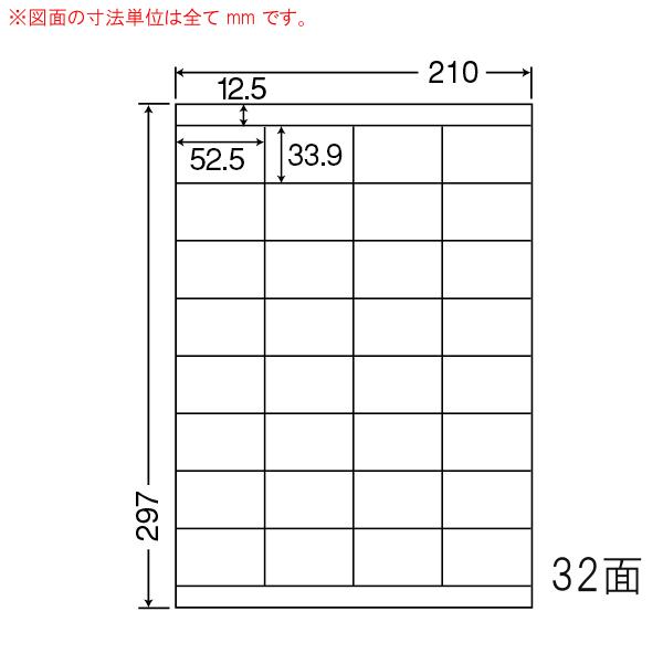 SCL-33-1 OAラベル プリンタ用光沢ラベル (52.5×33.9mm 32面付け A4判) 1梱(カラーレーザープリンタ用光沢ラベル)