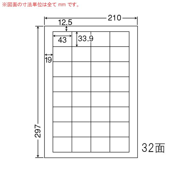 SCL-34-1 OAラベル プリンタ用光沢ラベル (43×33.9mm 32面付け A4判) 1梱(カラーレーザープリンタ用光沢ラベル)