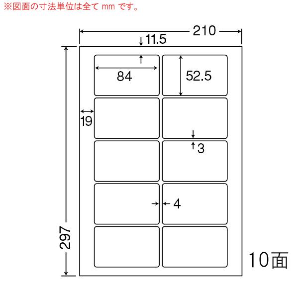 SCL-35-1 OAラベル プリンタ用光沢ラベル (84×52.5mm 10面付け A4判) 1梱(カラーレーザープリンタ用光沢ラベル)