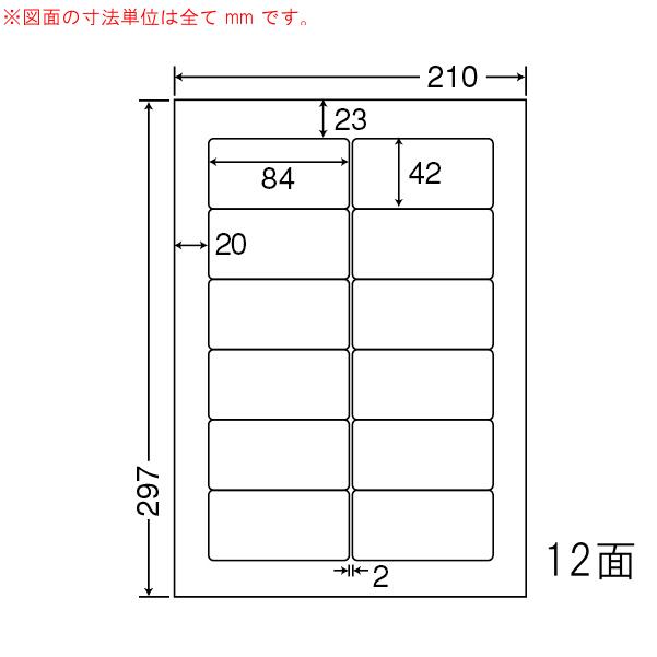 SHC210-1 OAラベル 宛名 (84×42mm 12面付け A4判) 1梱(レーザー、インクジェットプリンタ用。上質紙ラベル)